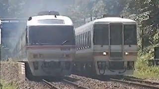 北アルプス & ひだ交換 in 渚駅(1)