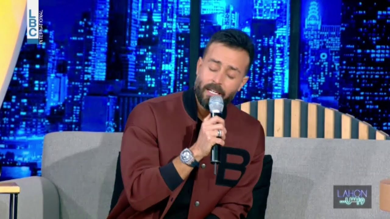 "Saad Ramadan - Akh Ya Beirut (Lahon W Bas) | سعد رمضان يغني ""آخ يا بيروت"" في لهون و بس"