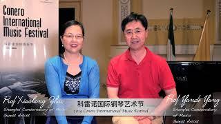 2019 Conero International Music Festival Interview-Xiaohong Zhao & Yandi Yang