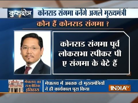 Confirmed! Non-Congress govt in Meghalaya, Conrad Sangma to be the new Chief Minister