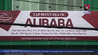 Khởi tố vụ án lừa đảo tại Địa ốc Alibaba