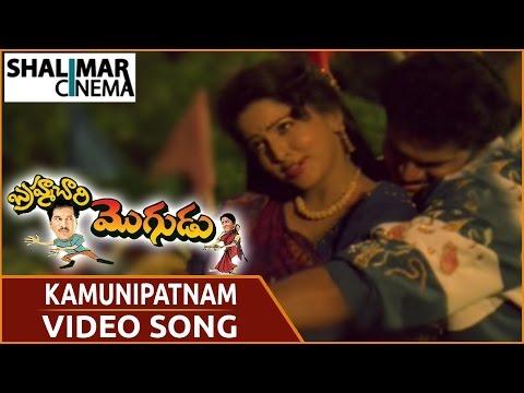 Brahmachari Mogudu Movie Kamunipatnam Video Song Rajendra
