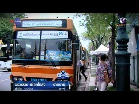 บริการรถเมล์ฟรี ไหว้พระ 9 วัด 9 รัชกาล