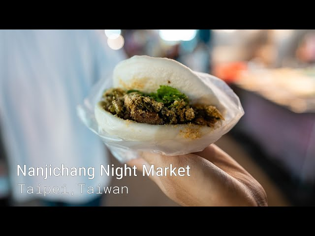Travel in Taiwan | Nanjichang Night Market 南機場夜市