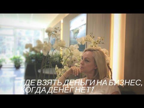 Цена на импланты зубов в Москве - стоимость протезирования