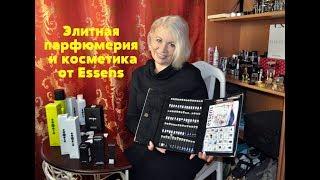 видео Элитная парфюмерия ESSENS, Магазин косметики