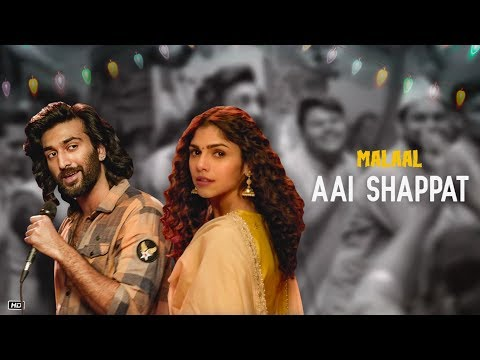 Full Audio: AAI SHAPAT | Malaal | Sharmin Segal | Meezaan | Sanjay Leela Bhansali