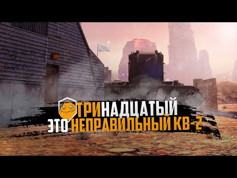 Lols of BepTyLLIka #13 НЕЗАКОННЫЕ ЛЮЧКИ 👮‍♂️ | WOT BLITZ
