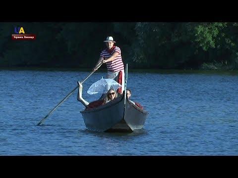 По реке Южный Буг в Виннице курсирует украинская версия венецианской гондолы