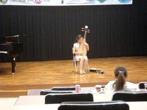 103年台中市學生音樂比賽_國小琵琶B組參賽者:社口國小林英姿榮獲第二名