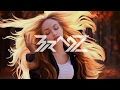 Pola Bryson Find Your Way Feat Charlotte Haining mp3