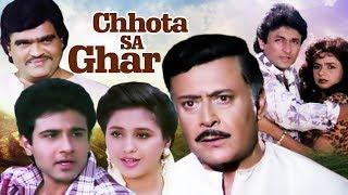 Hindi Movie | Chhota Sa Ghar | Showreel | Vivek Mushran | Ajinkya Deo