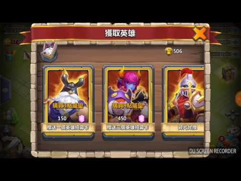 Castle Clash : Spin 13k Gem In Sever China Part 2