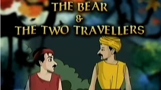 THe Bear And The Two Travellers In Tales of Panchatantra