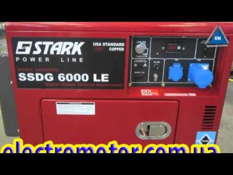 Генератор дизельный Stark SSDG 6000 LE