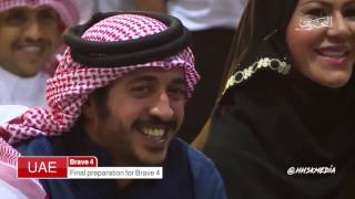 HH Şeyh Khalid bin Hamad CESUR dördüncüsü maçları övgü