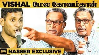 Vishal-ஆல் நடிகர் சங்கத்துக்கு என்ன பிரச்சனை?- Nasser அதிரடி விளக்கம் | MT