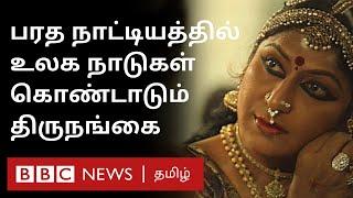 Narthaki Nataraj :Padma Shri விருது பெற்ற முதல் திருநங்கை | Bharatanatyam | Transgender