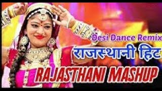 Non Stop Rajasthani (Dj Remix Song-2016) BY DJ RS JAT