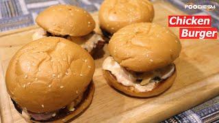 Easy Chicken Burger Recipe  সমপল চকন বরগর রসপ  Homemade Chicken Teriyaki Burger