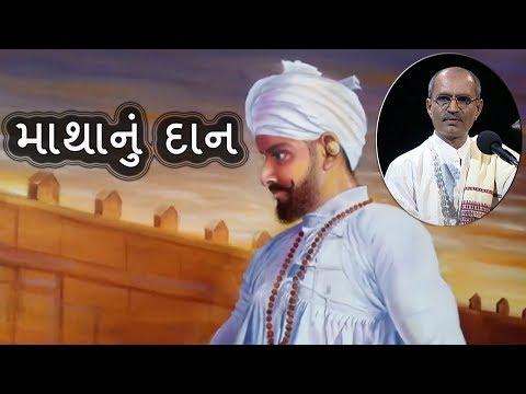 Lakhansi Gadhvi  Lok Dayro  Lok Varta  Lok Sahitya