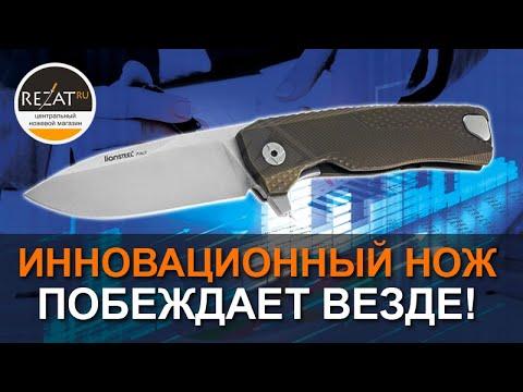 Нашумевший Lion Steel ROK - Итальянский идол! | Обзор от Rezat.ru