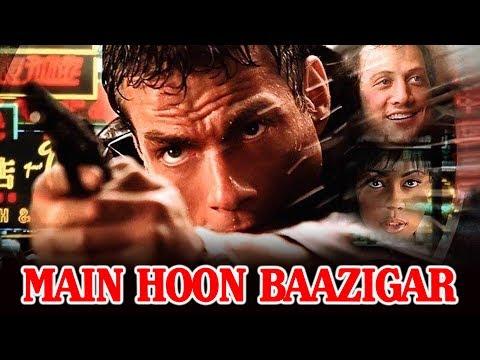 मैं हूँ बाज़ीगर | Main Hoon Baazigar | Knock Off (1998) | Hindi Dubbed Movie