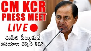LIVE : CM KCR Press Meet On Telangana LockDown | Political Qube