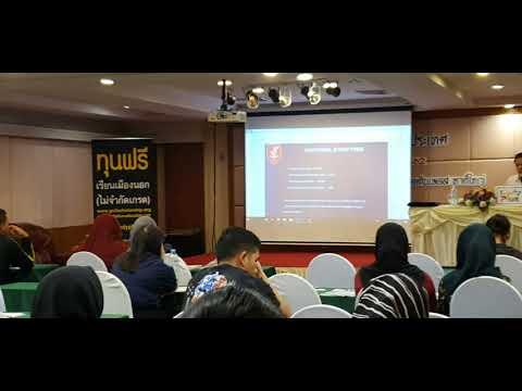 สัมมนาทุนวันนี้ เรียนต่อต่างประเทศ แนะแนวการเรียนต่อประเทศ โดยครูยุ้ย Study Plus สนใจสอบถาม Tel 0864