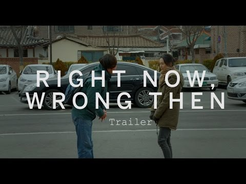 RIGHT NOW, WRONG THEN Trailer | Festival 2015