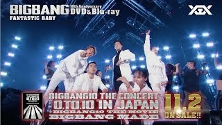 BIGBANG10 THE CONCERT : 0.TO.10 IN JAPAN + BIGBANG10 THE MOVIE BIGBANG MADE (SPOT 30 Sec.)