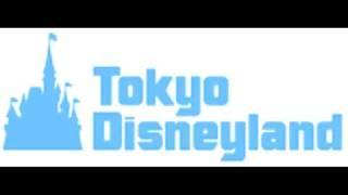 東京ディズニーランド メインエントランスBGM 4曲