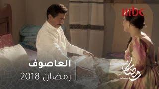 خالد يخطط لشراء شقة بدون علم والدته