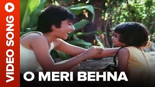 O Meri Behna (Video Song) - Pyari Behna