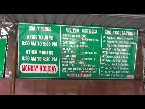 Entry Timings And Tickets For Nehru Zoological Park, Hyderabad.