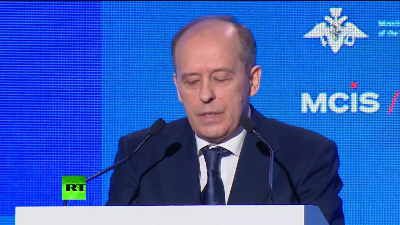 Открытие VI Московской конференции по международной безопасности