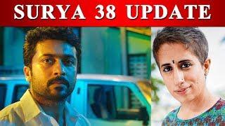 Oscar director helped Surya