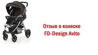 видео Купить FD-Design Treviso 4 (прогулочная) - цены на коляску, отзывы, обзор на FD-Design Treviso 4 (прогулочная) - Коляски прогулочные