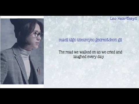 B1A4 - Road [Colour coded English + Romanized subs]