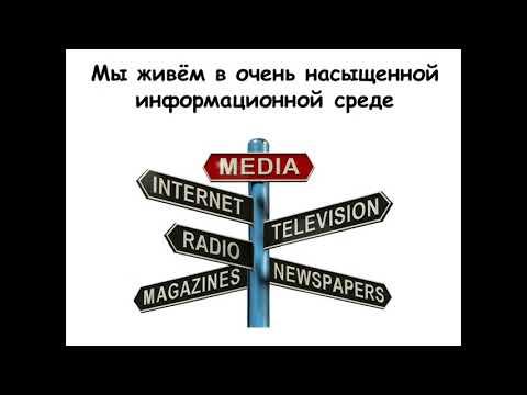 9 класс. Обществоведение. Медиакультура современного общества