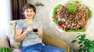 Салат простой и витаминный, и не очень калорийный. Всё быстро.