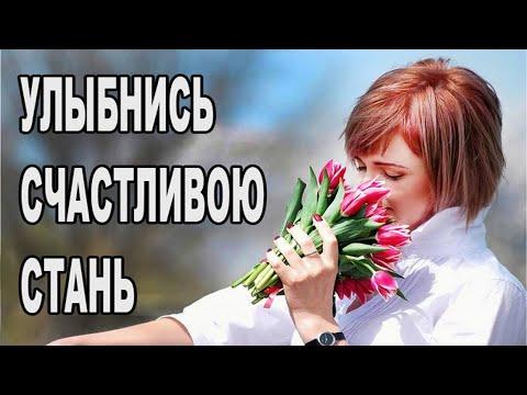 Красивые стихи ЖЕЛАЮ СЧАСТЬЯ - Автор Соколов В.Ю.