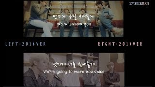 SEVENTEEN(세븐틴) - We Gonna Make It Shine (2014 & 2017 VER) [LYRICS/가사]