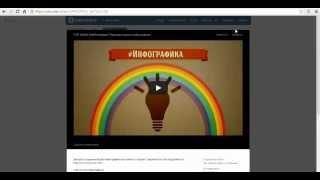 Как добавить Вконтакте видео с YouTube(, 2014-01-22T13:34:33.000Z)