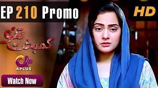 Drama | Kambakht Tanno - Episode 210 Promo | Aplus Dramas | Shabbir Jaan, Tanvir Jamal, Sadaf Ashaan