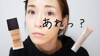 使用したアイテム♡ ♡laura mercier フローレス フュージョン ウルトラ ...