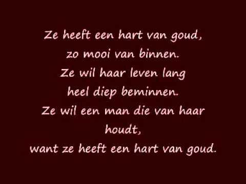 Arid - Hart van Goud (Lyrics)