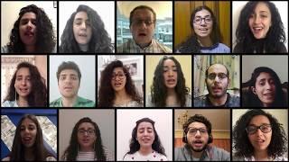 ترنيمة أسكن تحت ظل جناحيك | Online Choir