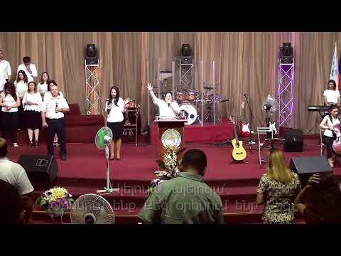 Աստծո տուն - Կիրակնօրյա ծառայություն 14.07.2019
