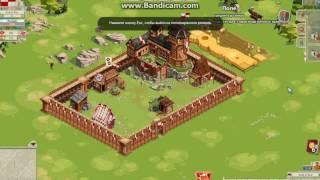 Goodgame Empire - Обзор игры!